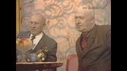 Леонид  Утёсов - Служили Два Друга
