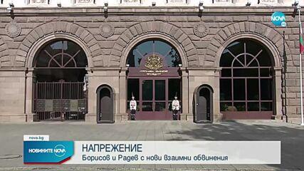 Радев и Борисов в нов задочен спор заради пандемията