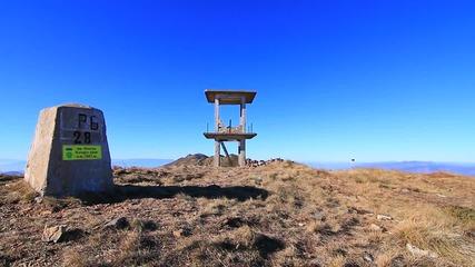 Беласица планина, връх Конгуро