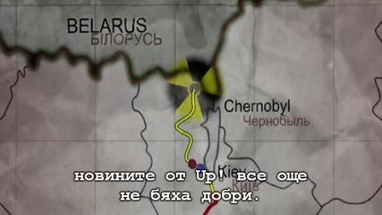 Top Gear отива в Чернобил