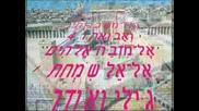 Мордехай Бен Давид - иврит