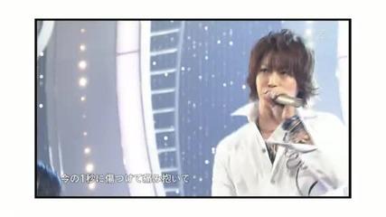 Каменаши Казуя - Kizuna, Someday for Somebody, Shounen Club