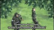 Naruto Shippuuden 87 Bg Sub Високо Качество