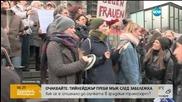 Повечето атаки срещу жени в Германия не са били сексуални