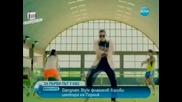 Gangnam style взриви и Перник !