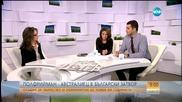 Полфрийман: Не съм искал Андрей Монов да умира
