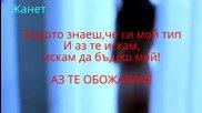 Обожавам Те _ Lizz Wright _ Превод _
