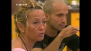 Big Brother 4 [17.10.2008] - Част 3