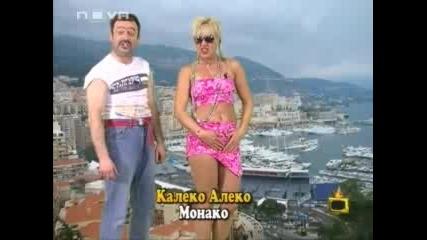 Kaleko Aleko