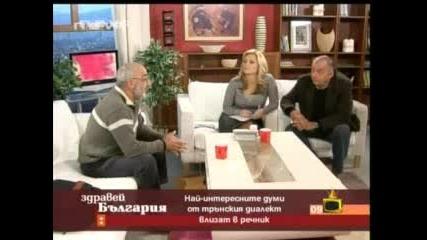 Господари На Ефира - 13.11.2007 (част 1)
