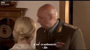 Трябва да се омъжиш за генерала 2011 еп.1от 4 Бг.суб. Русия
