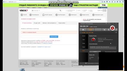 Kak Se Ka4va V Vibox7.com