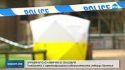Заподозрените за отравянето на Скрипал са избягали от Великобритания