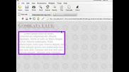 Уеб Разработване уроци - Css - Научете Css - Урок 6