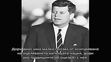 Истината за Оон реч за депопулацията на Рокфелер и реч на Дж. Кенеди [my_touch]