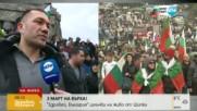 Кубрат Пулев на връх Шипка: Атмосферата е уникална