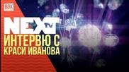 NEXTTV 028: Гост: Интервю с Краси Иванова