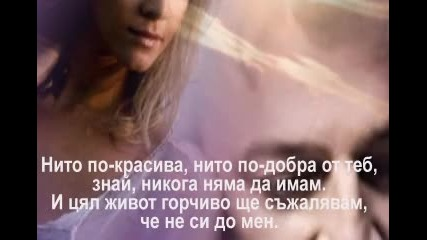 Nedeljko Bajic Baja - Nemoguca misija /субтитри/