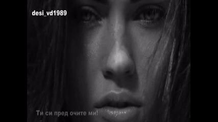 Пред очите ми [превод] Amr Diab - Osad Einy