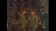 Smuglyanka (soviet Army Choir).
