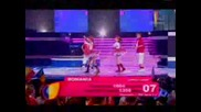 Junior Eurovision 2007 - Румъния