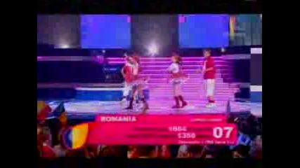 Junior Eurovision 2007 - Румъния