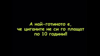 Моите причини да (не) остана в България!