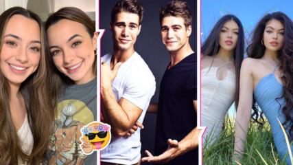 Красиви и успешни: Най-известните близнаците, които се превърнаха в топ инфлуенсъри