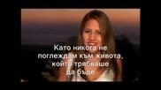 Rachael Lampa - Live For You (живея за Теб) - lyrics