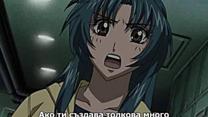 [ Bg Subs ] Full Metal Panic! - 21 [ Blink182 ]