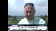 Протест в село Казичене срещу изграждане на гробищен парк