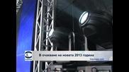 България се готви да посрещне 2013 година