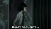 Death Note - Епизод 8 - Bg Sub