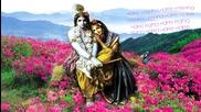 Prapannam Das - Mahamantra