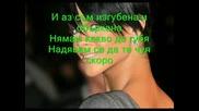 Rihanna - Ps (i`m Still Not Over You) - Prevod