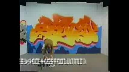 Много добър графит