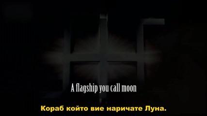 Съобщение от Андромедианците 2014г.