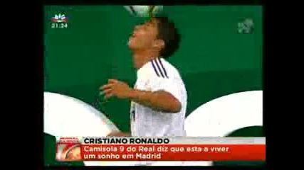 ! Смях ! Кристиано Роналдо пее за любовта