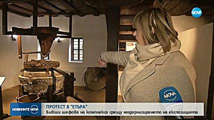 Ще изградят ли стъклени подове и асансьори в старинните къщи в