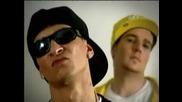 Big Sha - Танци Мръсни (feat. Dj Swed Lu,  Sisi Missy,  Konsa,  Dreben G)