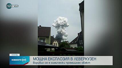 Новините на NOVA NEWS (27.07.2021 – 14:00)
