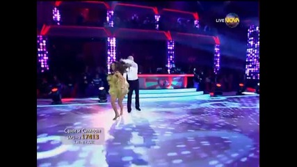 Dancing Stars - Александра Жекова и Симеон Тимов samba (18.03.2014г.)