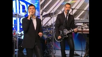 Amadeus band - Ljubav i hemija - (LIVE) - Sto da ne - (TvDmSat 2010)