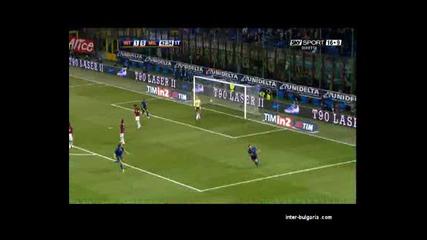 Grazie Inter