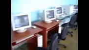 Зала С Компютри В Училище