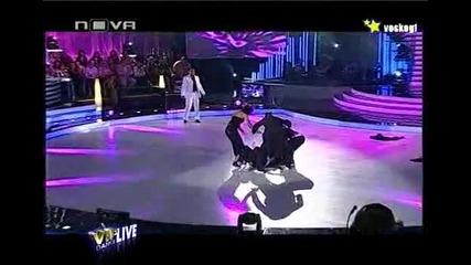VIP Dance