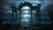 Illuminati gnosis: Илюминати срещу франкмасони