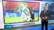 Спортни новини (30.03.2021 - централна емисия)