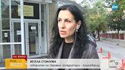 Окръжната прокуратура: Крадците са търсили съкровище в Роженския манастир