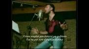 Prevod Iako Grycko 2010 Bii Syrce Moe - Ianis Plutarhos Giannis Ploutarxos - Xtipa kardia mou